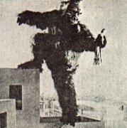 File:Jp King Kong.jpg