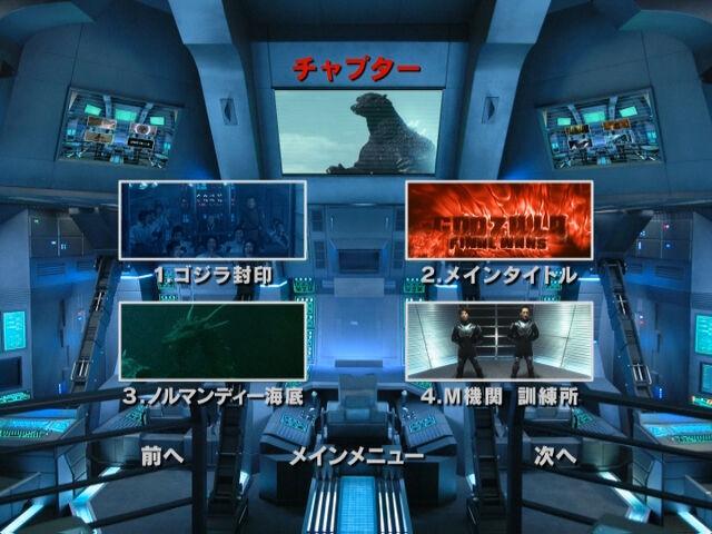 File:Toho-gfw3disc-extra3.jpg