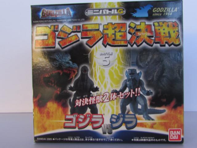 File:Godzilla vs Zilla front of boximage.png