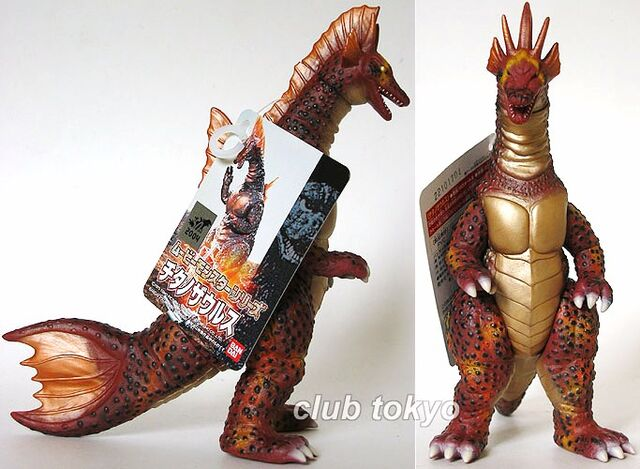 File:Bandai Japan 2004 Movie Monster Series - Titanosaurus.jpg