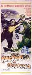File:King Kong vs. Godzilla Poster United States 3.jpg