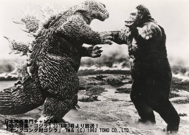 File:KKVG - King Kong and Godzilla About to Clash.jpg