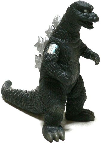 File:Bandai Japan Godzilla 50th Anniversary Memorial Box - Fake Godzilla.jpg
