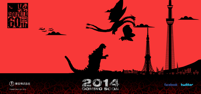 File:Godzilla 60th Website.png
