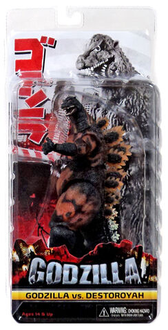 File:NECA Burning Godzilla Package.jpg