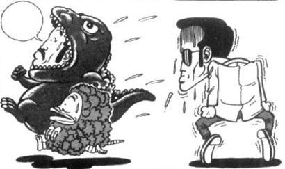 File:Dragon Ball Godzilla Suit.jpg