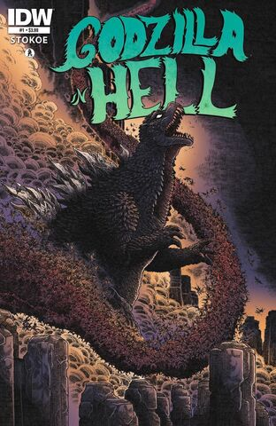 File:GODZILLA IN HELL Issue 1 CVR A Alt w Icon.jpg