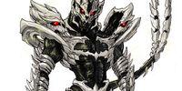 Godzilla Neo: Monster X
