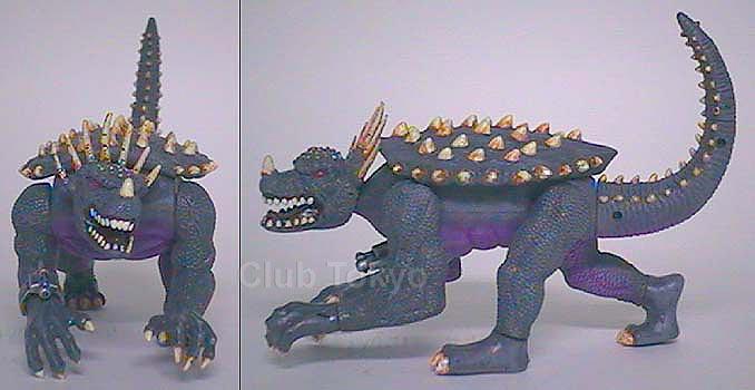 Godzilla Island Toys 110