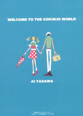 File:Gokinjo-World.jpg