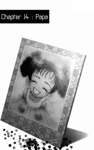 File:Gokin-mono-14.png