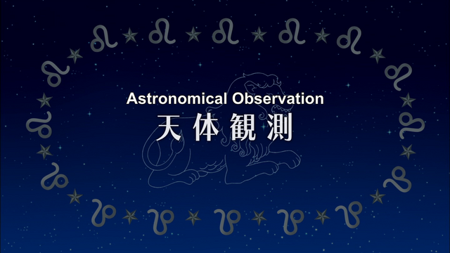 File:EP 5 - Astronomical Observations.png