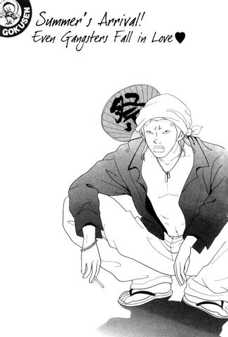 File:Gokusen v06 c57 - 001.png