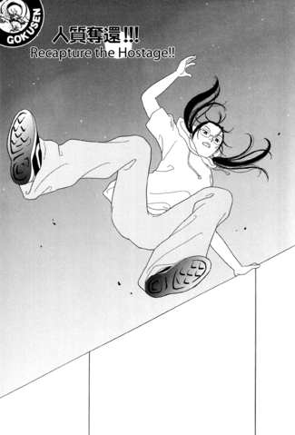 File:Gokusen v06 c51 - 023.png