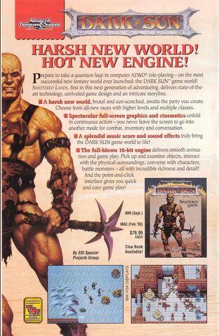 File:SSI summer 1992 catalog update PG2.jpg