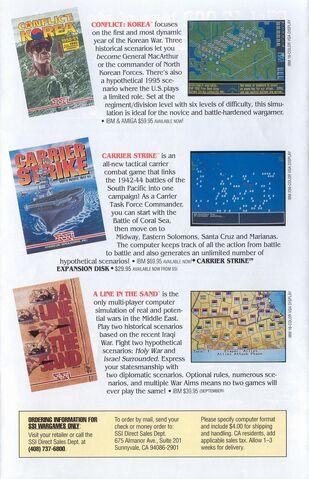 File:SSI summer 1992 catalog update PG7.jpg