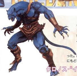Chronos evil lait golden axe iii 3 official art
