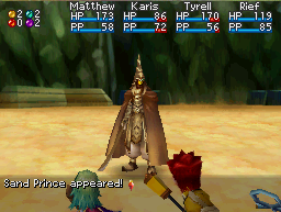 Sand Prince Appeared