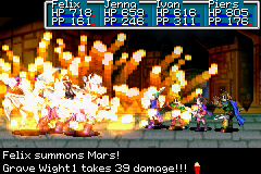 SummonMars