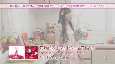 堀江由衣「Golden Time」PV(YouTube Ver