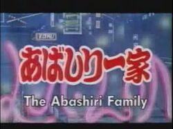 Abashiri Ikka Title