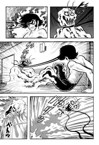 File:Agwel Manga.jpg