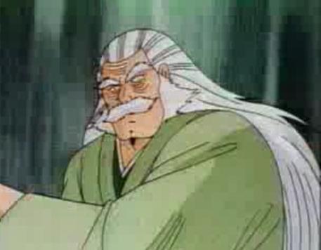File:Danjuro anime.jpg