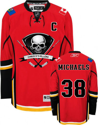File:Michaels jersey.jpg