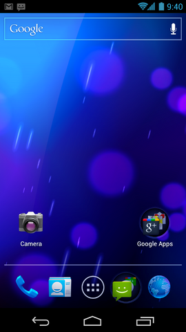 File:Android4.0.png