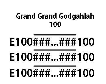 File:Grand Grand Godgahlah.jpg