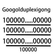 Googolduplexigong
