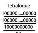 テトラログ