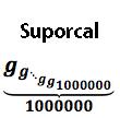 File:Suporcal.jpg