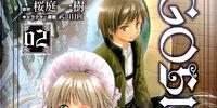 Gosick Manga Volume 02