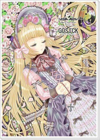 File:Gosick (10).jpg