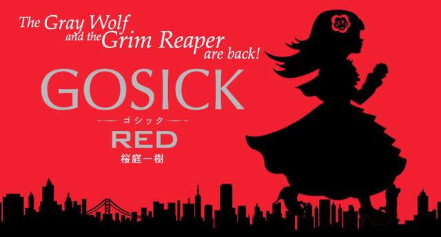 File:Gosick red slider.png