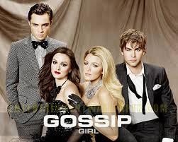 File:Gossip girl.jpg