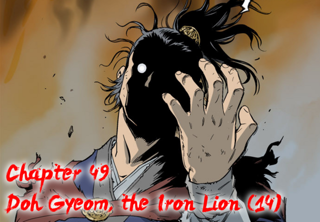File:Ch49(2).png