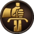 Background Former Mercenary Icon