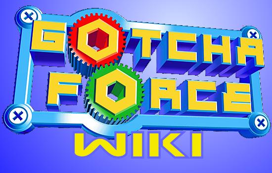 File:GF WIKI Logo.png