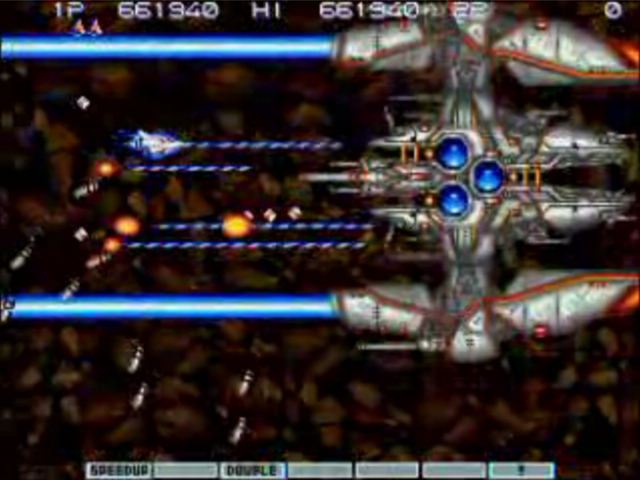 File:Gradius III -Stage 3- Big Core MK III.png