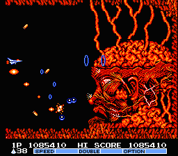 File:Gradius ii nes end.png