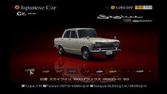 Nissan-skyline-1500-deluxe-s50d-1-63