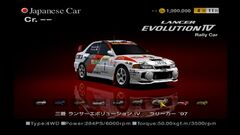 Mitsubishi-lancer-evolution-iv-rally-car-97