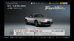 Mazda Roadster 1800 RS (NB) '00