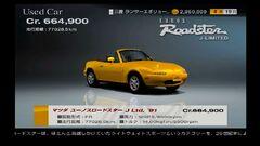 Mazda Eunos Roadster J-Limited (NA) '91