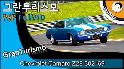 Gran Turismo Chevrolet Camaro Z28 302 '69