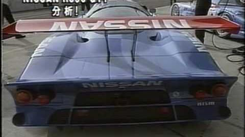 LeMans 24h 1998 ~由良 拓也が斬る~ Nissan R390 GT1