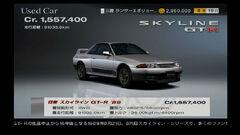 Nissan-skyline-gt-r-89