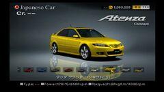 Mazda Atenza Concept '01
